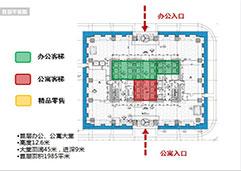 綠地中心西塔3層平面圖